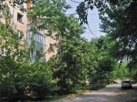 萨马拉市, Aerodromnaya st, 房屋 107. 公寓楼