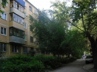 Samara, Aerodromnaya st, house 108. Apartment house