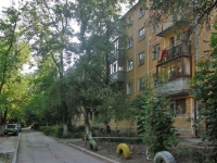 neighbour house: st. Aerodromnaya, house 108. Apartment house