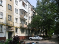 Samara, Aerodromnaya st, house 109. Apartment house