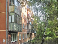 Samara, Aerodromnaya st, house 110. Apartment house