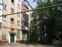 neighbour house: st. Aerodromnaya, house 111. Apartment house