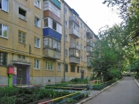 neighbour house: st. Aerodromnaya, house 112. Apartment house