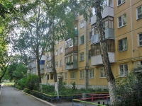 Samara, Aerodromnaya st, house 112. Apartment house