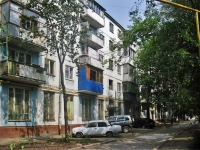 neighbour house: st. Aerodromnaya, house 113. Apartment house