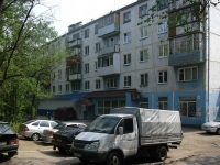 Samara, Aerodromnaya st, house 113. Apartment house