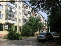 Samara, Aerodromnaya st, house 117. Apartment house with a store on the ground-floor