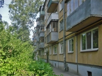 Samara, Aerodromnaya st, house 119. Apartment house