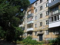 neighbour house: st. Aerodromnaya, house 120. Apartment house