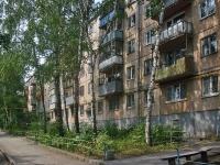 neighbour house: st. Aerodromnaya, house 121. Apartment house