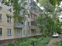 Samara, Aerodromnaya st, house 121. Apartment house