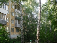 Samara, Aerodromnaya st, house 122. Apartment house