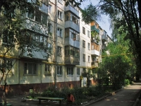 Samara, Aerodromnaya st, house 123. Apartment house