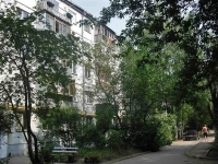 neighbour house: st. Aerodromnaya, house 125. Apartment house