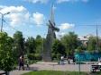 Самара, Аэродромная ул, памятник