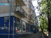 Samara, Aerodromnaya st, house 53. Apartment house with a store on the ground-floor