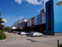 Самара, улица Аэродромная, дом 13. торговый центр