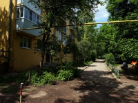 neighbour house: st. Aerodromnaya, house 5. Apartment house