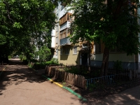 Samara, Aerodromnaya st, house 11. Apartment house