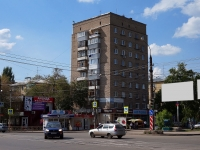 neighbour house: st. Aerodromnaya, house 12. Apartment house with a store on the ground-floor