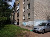 Samara, st Aerodromnaya, house 13А. Apartment house