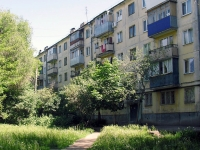 neighbour house: st. Aerodromnaya, house 20. Apartment house