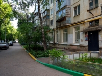 Samara, Aerodromnaya st, house 29. Apartment house