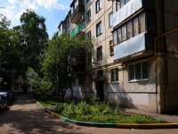 neighbour house: st. Aerodromnaya, house 33. Apartment house