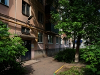 neighbour house: st. Aerodromnaya, house 37. Apartment house