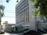 Samara, Aerodromnaya st, house 45. office building