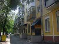 Samara, Aerodromnaya st, house 66. Apartment house