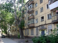 neighbour house: st. Aerodromnaya, house 70. Apartment house with a store on the ground-floor