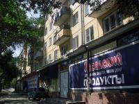 Samara, Aerodromnaya st, house 70. Apartment house with a store on the ground-floor