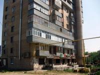 萨马拉市, Aerodromnaya st, 房屋 72А. 公寓楼