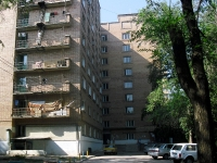 neighbour house: st. Aerodromnaya, house 98. Apartment house