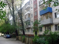 neighbour house: st. Aerodromnaya, house 104. Apartment house