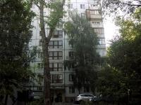 Samara, Aerodromnaya st, house 106А. Apartment house
