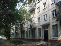 Samara, Aerodromnaya st, house 71. Apartment house