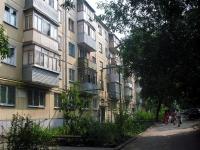 Samara, Aerodromnaya st, house 77. Apartment house