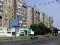 neighbour house: st. Aerodromnaya, house 127. Apartment house