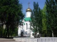 neighbour house: st. Aerodromnaya, house 96А. temple В честь св. благоверных князей Бориса и Глеба