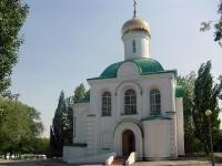 Samara, temple В честь св. благоверных князей Бориса и Глеба, Aerodromnaya st, house 96А