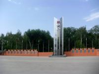 Самара, парк