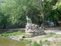 Samara, st Entuziastov. park