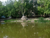 萨马拉市, 公园