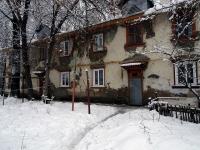 Самара, улица 10-й квартал (п. Мехзавод), дом 5. многоквартирный дом
