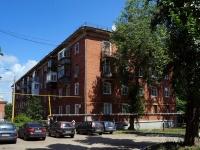Самара, улица 10-й квартал (п. Мехзавод), дом 15. многоквартирный дом