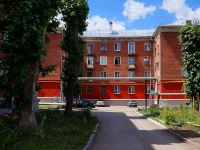 Самара, улица 10-й квартал (п. Мехзавод), дом 16. многоквартирный дом