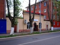 Самара, улица 10-й квартал (п. Мехзавод), дом 16А. магазин