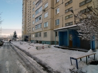 Samara,  , house 1. Apartment house